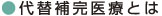 ttl_hokaniryo
